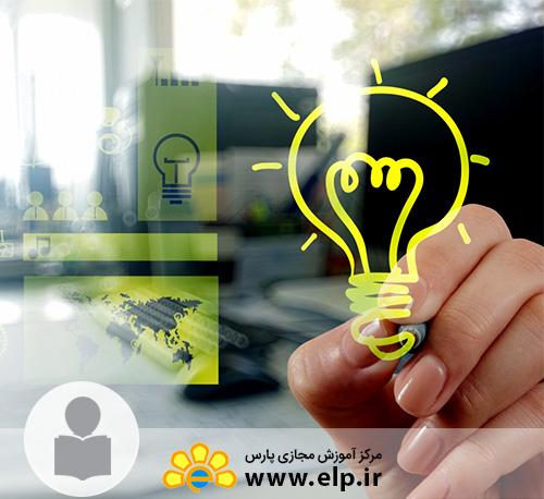 intellectual capitals management