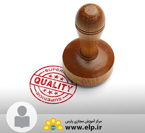 (Total quality management (TQM