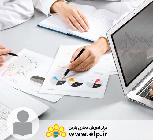 ارزیابی عملکرد کارکنان و منابع انسانی