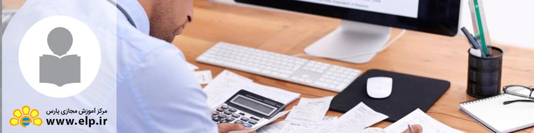municipalities' Fixed assets accounting