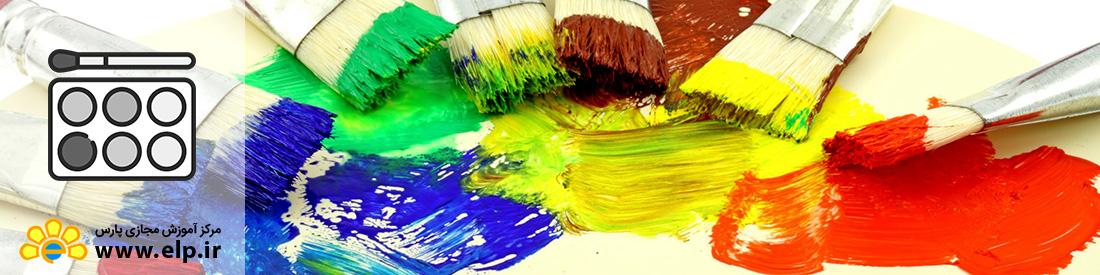 نقاشی رنگ و روغن
