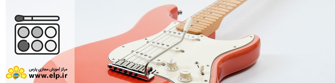 آموزش نوازنده گیتار فلامنکو