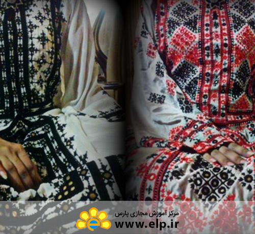 *آموزش خیاطی لباس های سنتی بلوچ