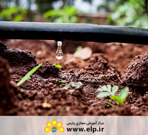 Introduction to Methods Of Drip Irrigation