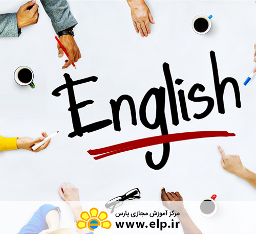 Intermediate English Language