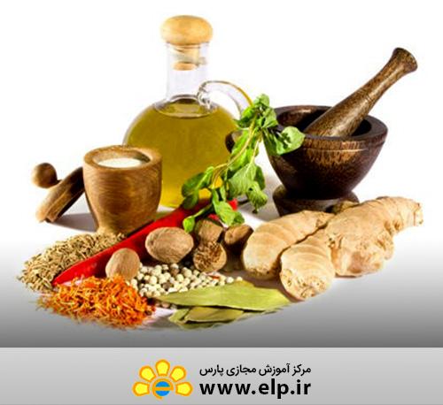 جایگاه گیاهان دارویی در طب سنتی و مدرن