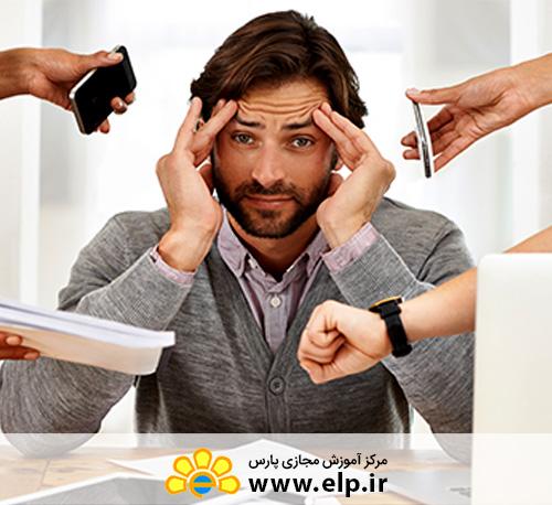 روانشناسی استرس