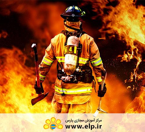 آتش نشان و ایمنی