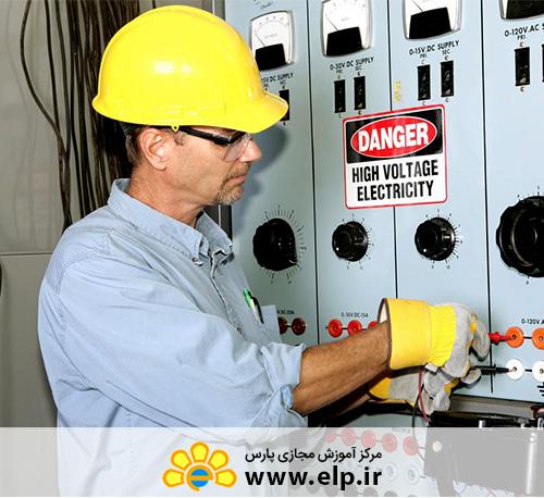 ایمنی برق و تجهیزات الکتریکی