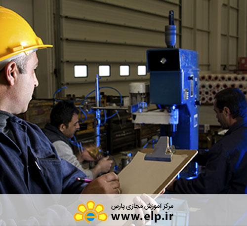 بازرسی و کنترل ایمنی و بهداشتی در محیط کار