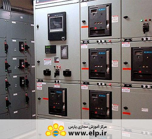 تابلوهای صنعتی و مدارهای فرمان الکتریکی