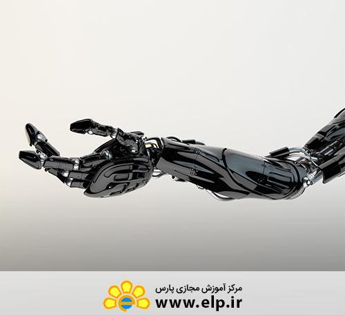 آشنایی با رباتیک