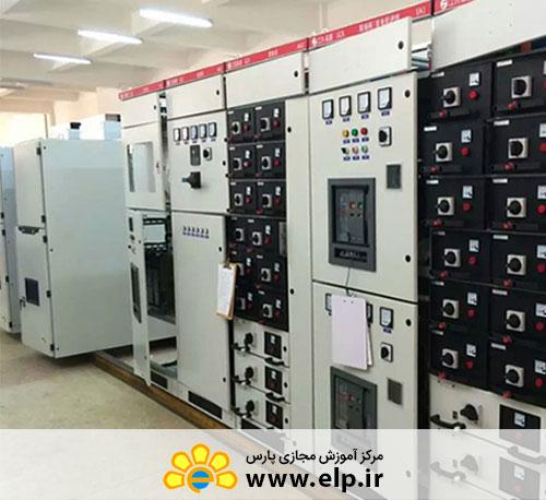 طراحی ، عیب یابی ، نگهداری و تعمیرات تابلوهای توزیع انرژی الکتریکی