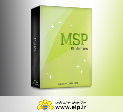 MSP software training course