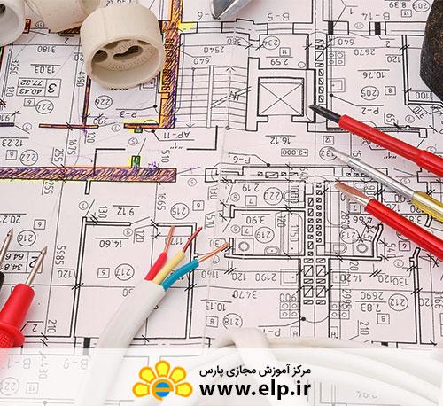نقشه کشی برق ساختمان