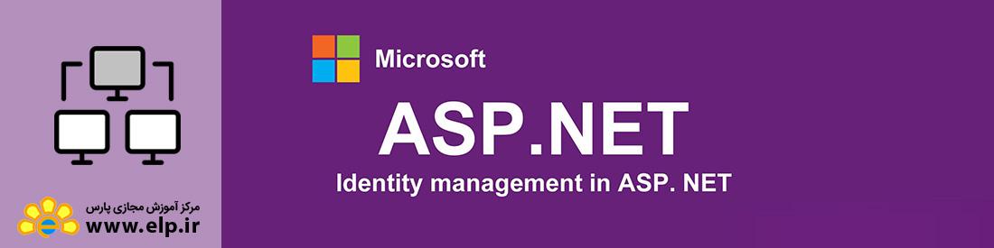زبان برنامه نویسی Asp.net Mvc