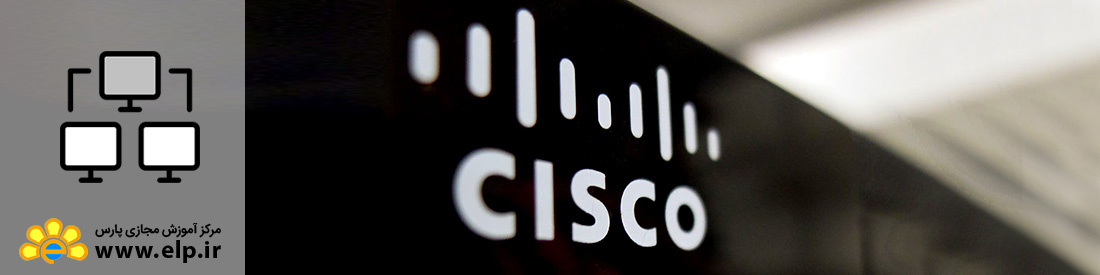 introduction to cisco
