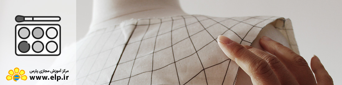 آموزش طراحی لباس زنانه