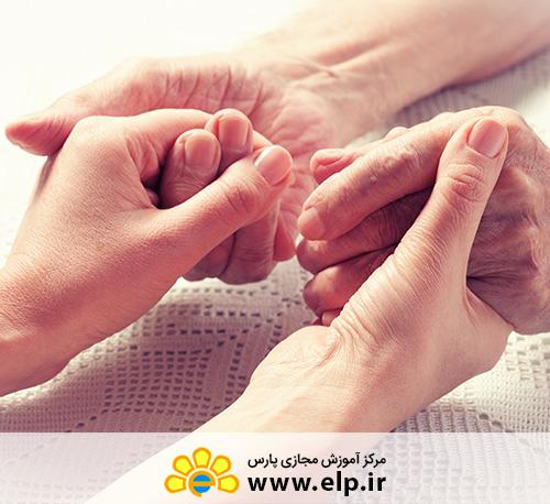 آشنایی با مراقبت از سالمند