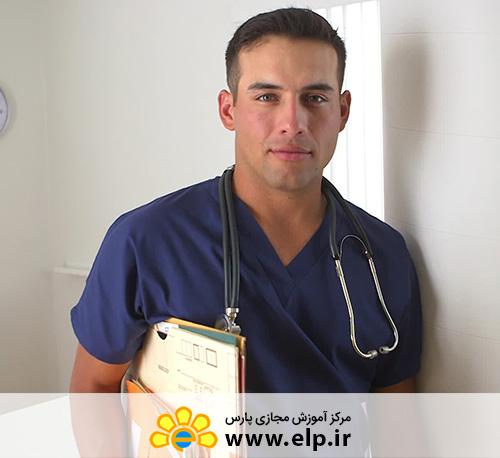مدیریت پرستاری