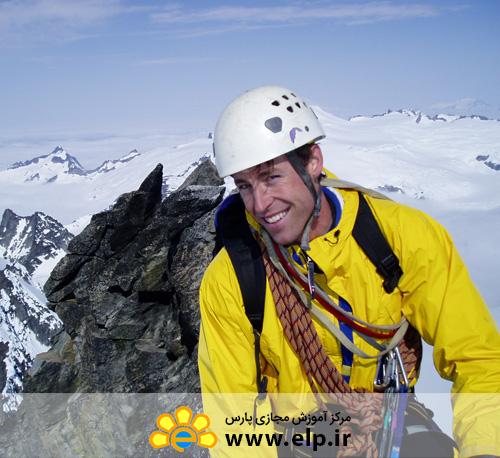 راهنمای کوهستان