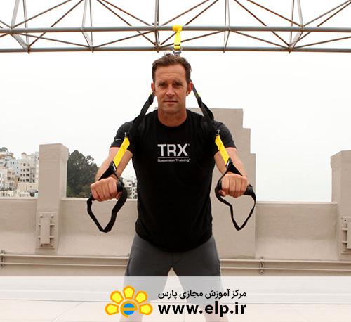 bodybuilding with TRX