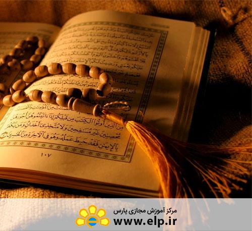 subjective interpretation of Quran