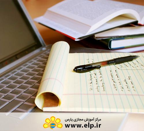 روش تحقیق و نحوه نگارش مقالات ISI