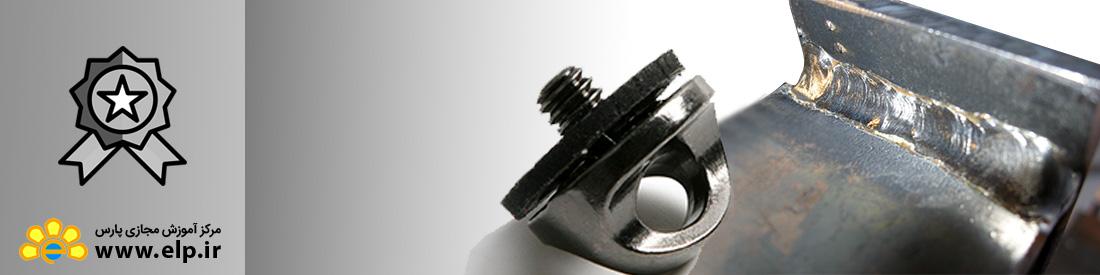 استاندارد طراحی اتصالات : اتصالات پیچی- جوش ها- چسب ها