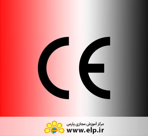 introduction to CE principles and processes of obtaining it