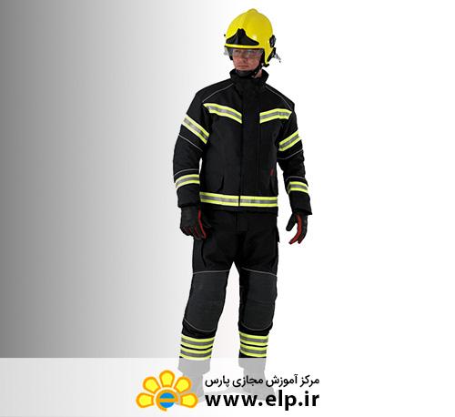 پوشاک حفاظتی – 17201