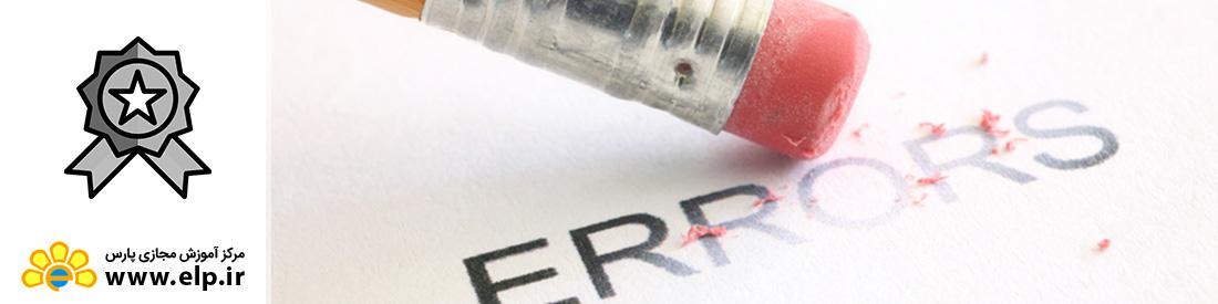 استاندارد FMEA تجزیه و تحلیل خطا و اثرات ناشی از آن