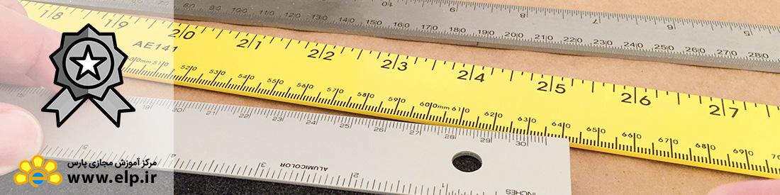 استاندارد ابزار آلات اندازه گیری
