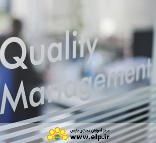استاندارد آشنایی و مستندسازی سیستم مدیریت یکپارچه IMS