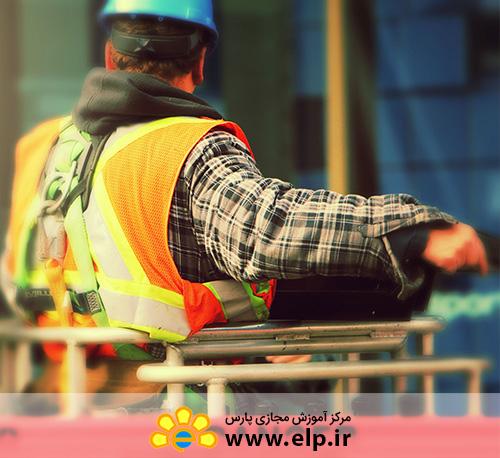 استاندارد ایمنی و بهداشت شغلی(OHSAS 18001)