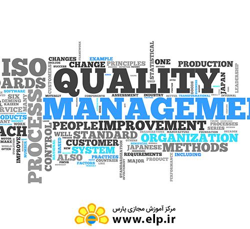 استاندارد سیستم های مدیریت کیفیت -راهنمایی هایی برای مدیریت کیفیت در پروژه ها(ISO 10006:2003)