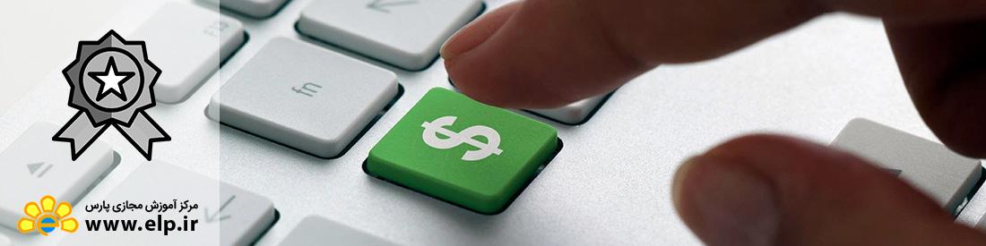 استاندارد هزینه های کیفیت COQ