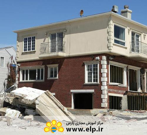 طراحی ساختمان ها در برابر زلزله-آئین کار 2800