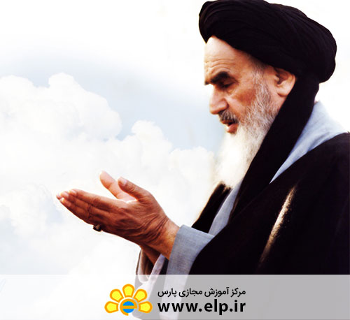 Introduction to thoughts and biography of Imam Khomeini