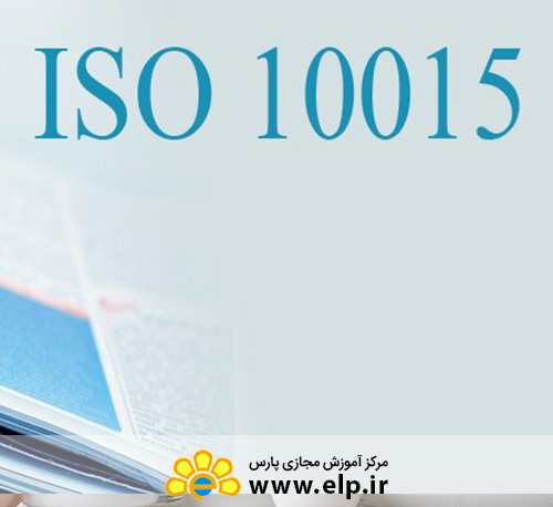 (Quality Management Standard-Tips for Education (ISO 10015:1999