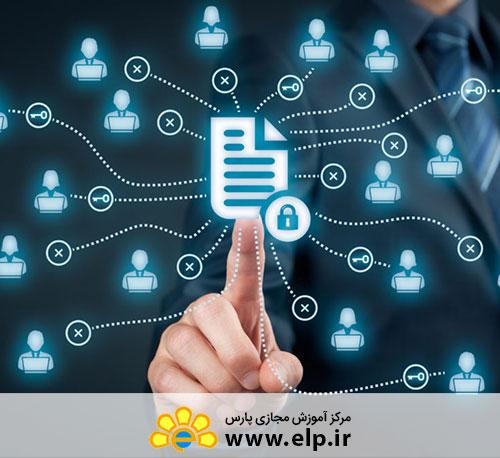 شناخت راه ها و روش های نوین دستیابی به اطلاعات