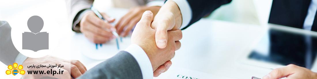 مدیریت MBA کسب و کار  (عمومی)