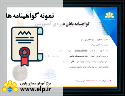 farsi certification center free