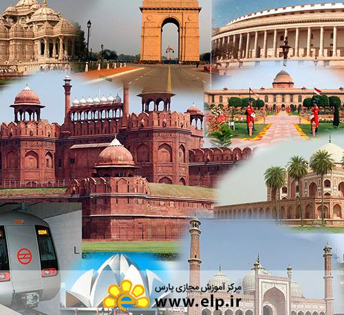 Tourism ESP