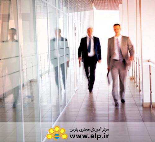 مدیریت عمومی واحدهای اقامتی