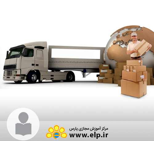 Transportation management and planning in distribution companies
