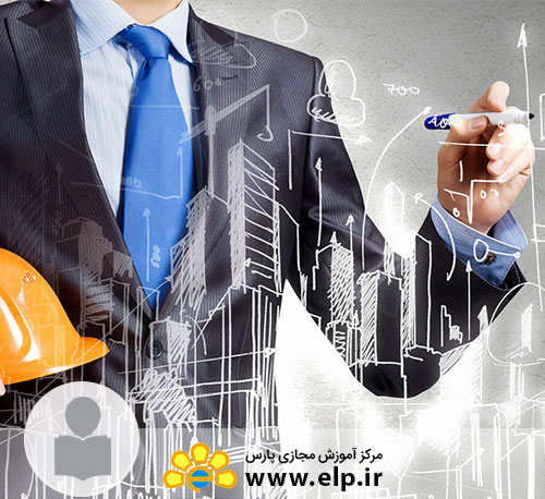 Professional business management-construction and instructure