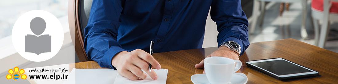 مدیریت کیفیت رستوران  داری