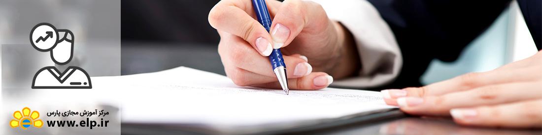 مسئول قراردادها