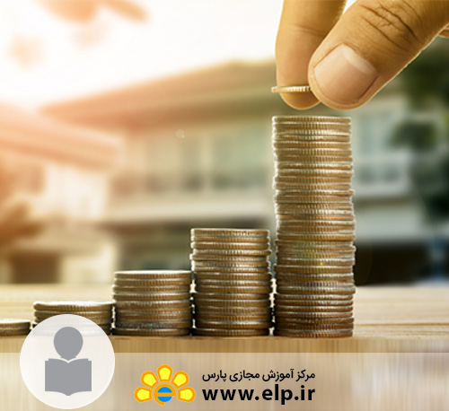 مدیریت مالی و مدیریت کاهش هزینه ها